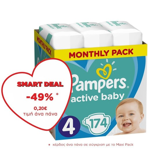 Pampers Active Baby Monthly Pack Νο4 (9-14 kg) 174 πάνες