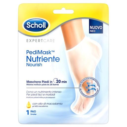 Dr Scholl Expertcare Pedimask Nourish Ενυδατική Μάσκα Ποδιού με Λάδι Macadamia 1 Ζευγάρι