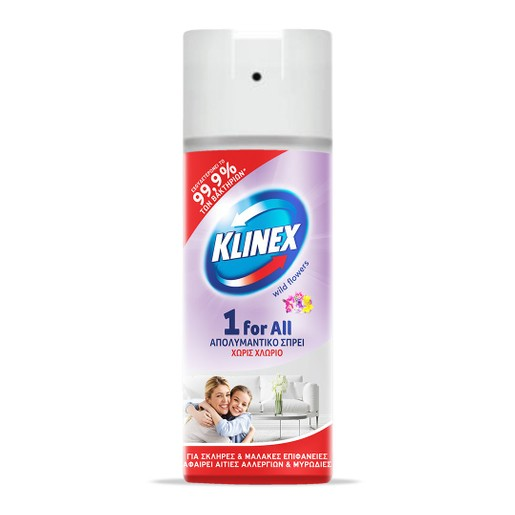 Klinex 1 For All Wild Flowers Απολυμαντικό Σπρέι Χωρίς Χλώριο για Όλες τις Επιφάνειες με Άρωμα Άγριων Λουλουδιών 400ml