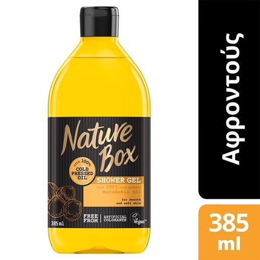 Nature Box Shower Gel Macadamia Oil Αφροντούς με Έλαιο Macadamia για Θρέψη & Απαλότητα της Επιδερμίδας 385ml