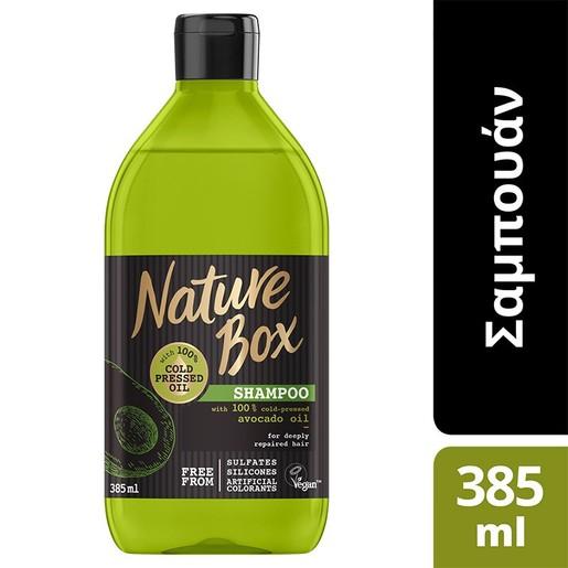 Nature Box Shampoo Avocado Σαμπουάν για Επανόρθωση με Έλαιο Avocado 385ml