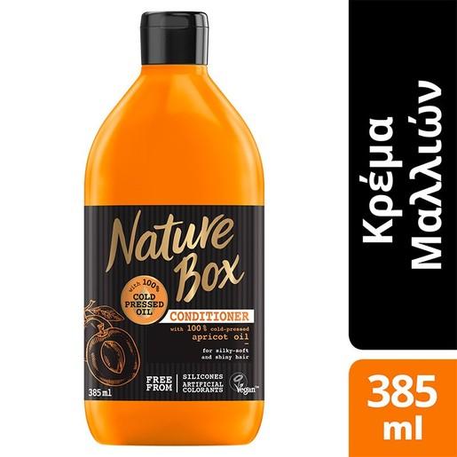 Nature Box Conditioner Apricot Κρέμα Μαλλιών για Λάμψη με Έλαιο Βερίκοκου 385 ml