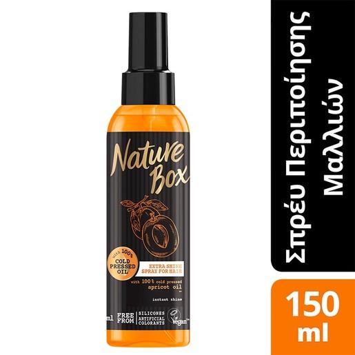 Nature Box Spray Apricot για Λάμψη με Έλαιο Βερίκοκου150 ml