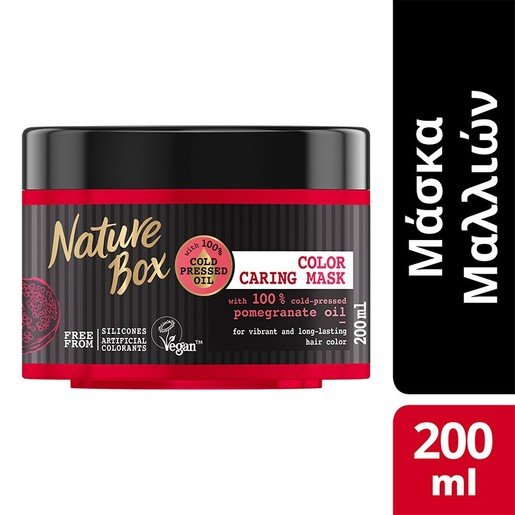 Nature Box Color Caring Mask για Βαμμένα Μαλλιά με Έλαιο Ροδιού  200ml