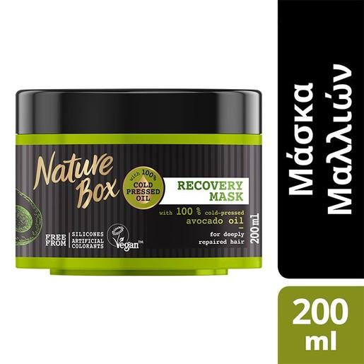 Nature Box Recovery Mask Avocando Μάσκα Μαλλιών για Επανόρθωση με Έλαιο Avocado 200 ml