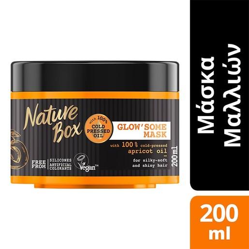 Nature Box Glow\'Some Mask Apricot για Λάμψη με Έλαιο Βερίκοκου 200 ml