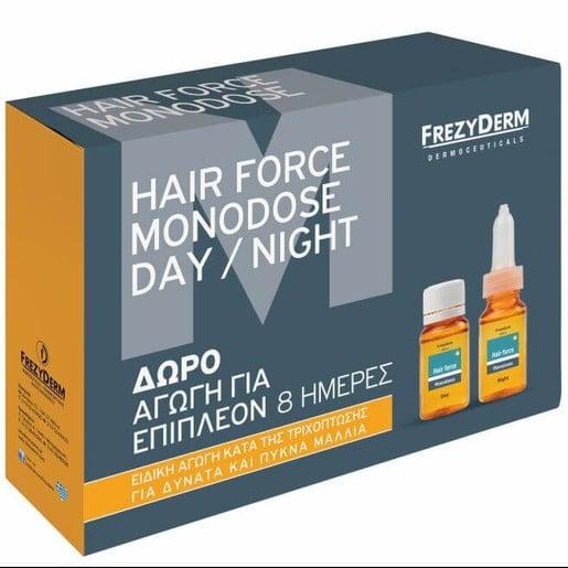 Frezyderm Πακέτο Προσφοράς Hair Force Monodose Day/Night Ειδική Αγωγή Κατά της Τριχόπτωσης 14αμπ x10ml & Δώρο 8αμπ x10ml