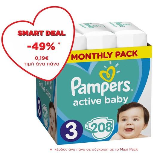 Pampers Active Baby Πάνες Monthly Pack No3 (6-10 kg), 208 Πάνες