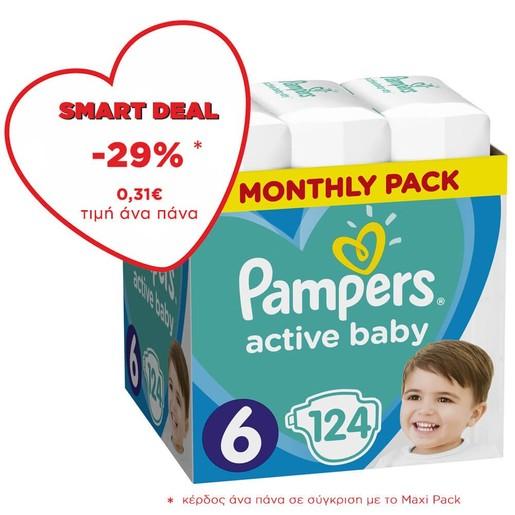 Pampers Active Baby Πάνες Monthly Pack No6 (13-18 kg) 124 Πάνες