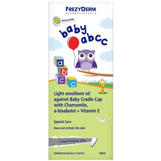 Frezyderm Baby ABCC 50ml