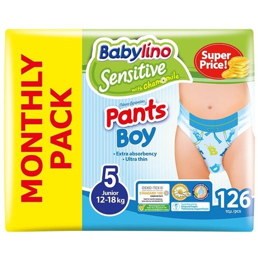 Babylino Πακέτο Προσφοράς Sensitive Pants Boy Junior No5 (12-18kg) 7x18 πάνες
