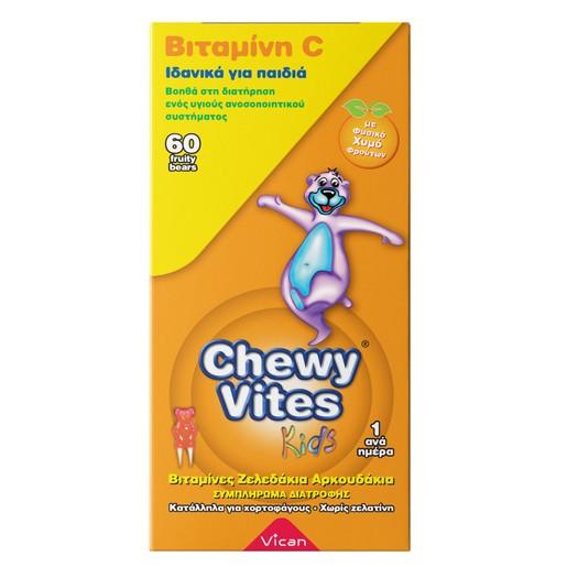 Chewy Vites Vitamin C Ζελεδάκια για Παιδιά, Βοηθά στη Διατήρηση Ενός Υγιούς Ανοσοποιητικού Συστήματος 60Bears Chews 6212C