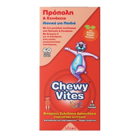 Chewy Vites Kids Propolis & Echinacea Ζελεδάκια για Παιδιά, Βοηθά στη Διατήρηση Ενός Υγιούς Ανοσοποιητικού Συστήματος 60Bears