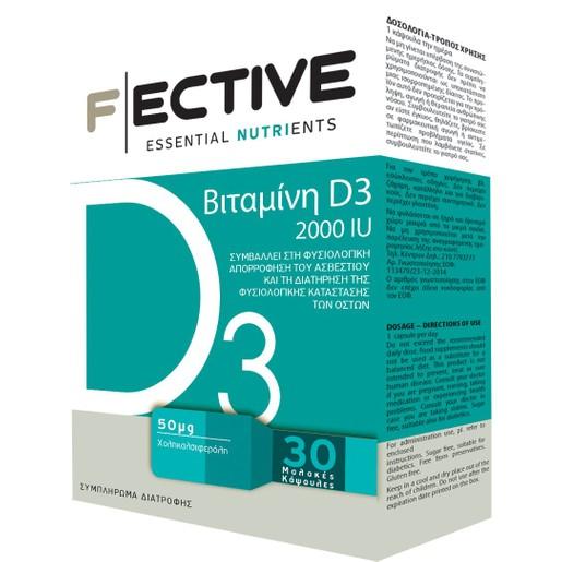 Fective Vitamin D3 2000iu (50mg) Συμπλήρωμα Διατροφής Βιταμίνης D3 για την Υγεία των Οστών & Ενίσχυση Ανοσοποιητικού 30 SoftGels