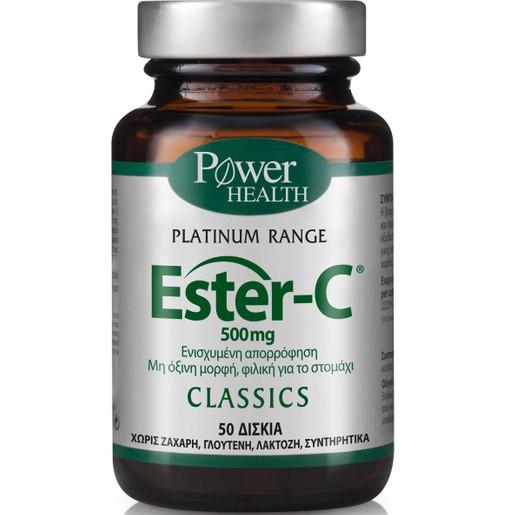 Power Health Platinum Ester-C 500mg 50tabs