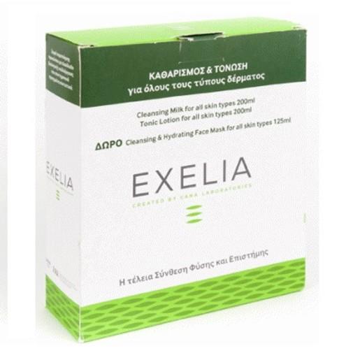 Exelia ΣΕΤ Τονωτική λοσιόν 200ml + Γαλάκτωμα καθαρισμού 200ml + Δώρο Μάσκα καθαρισμού 125ml