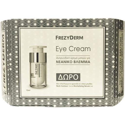 Frezyderm Anti-Wrinkle Eye Cream Αντιρυτιδική Κρέμα Ματιών 15ml & Δώρο Neck Contour Cream 15ml & Revitalizing Serum 5ml
