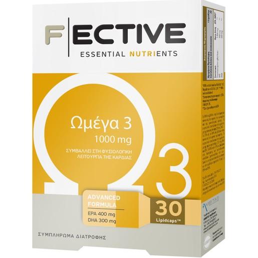 Fective Ωμέγα 3 1000mg (EPA+DHA) Συμπλήρωμα Διατροφής που Συμβάλλει στην Φυσιολογική Λειτουργία της Καρδιάς 30 Lipid Caps