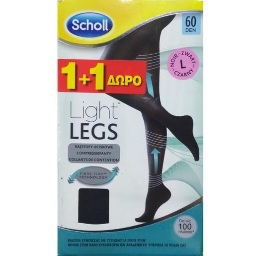 Dr Scholl Πακέτο Προσφοράς LightLegs 60 DEN Noir Καλσόν Διαβαθμισμένης Συμπίεσης Τεχνολογία FibreFirm Μαύρο Large 1τμχ 1+1 Δώρο