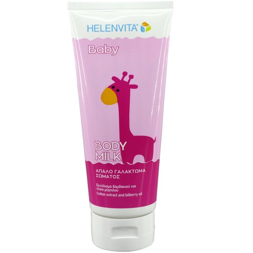 Helenvita Baby Body Milk Απαλό Γαλάκτωμα Σώματος 200ml