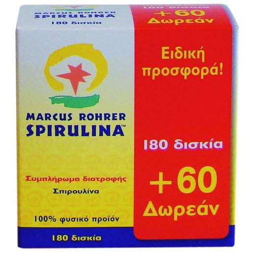 Marcus Rohrer Spirulina Σπιρουλίνα Συμπλήρωμα Διατροφής 180 Δισκία + 60 Δισκία Δώρο