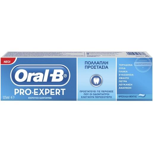 Oral-B Pro-Expert Thoothpaste 125ml