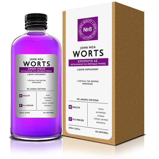 John Noa Worts Σιρόπι Υγείας για την Περίοδο Γρίπης με Άρωμα Μούρων 250ml