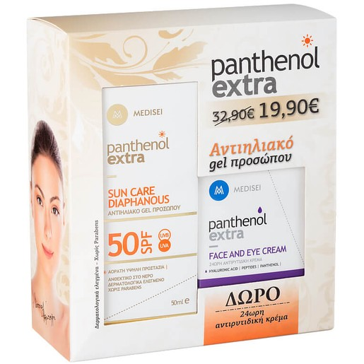 Medisei Panthenol Extra Πακέτο Προσφοράς Sun Care Diaphanous Spf50 50ml & Δώρο Face & Eye Cream 50ml