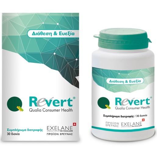 Qualia Revert Φυτικό Συμπλήρωμα Διατροφής με Συστατικά που Συμβάλλουν στην Καλή Διάθεση & Ευεξία στον Οργανισμό 30δισκία