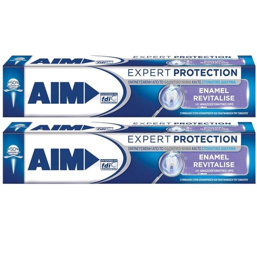 Aim Πακέτο Προσφοράς Expert Protection Enamel Οδοντόκρεμα Με Αναζωογονητικό Ορό 1+1 Δώρο 75 ml