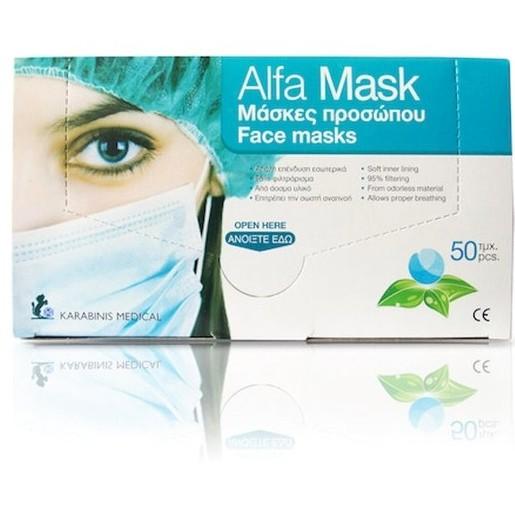 Alfa Gauze Alfa Mask Μάσκες Προσώπου που Προσφέρουν Υψηλή Προστασία 50τμχ