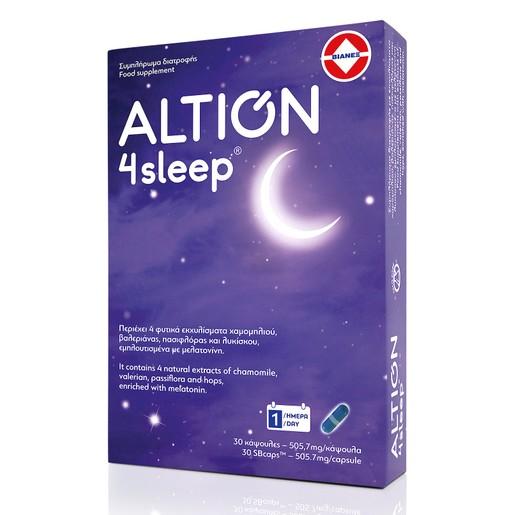 Altion 4sleep Συμβάλλει στην Βελτίωση της Ποιότητας του Ύπνου & της Αϋπνίας 30caps
