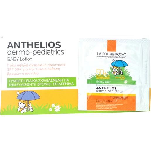 Δώρο La Roche-Posay Anthelios Dermo-Pediatrics Spf50+ Baby Lotion Υψηλή Αντηλιακή Βρεφική Προστασία Προσώπου, Σώματος 2ml