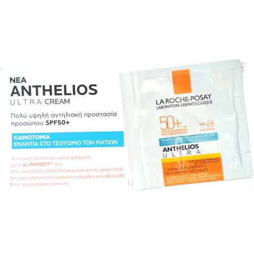 Δείγμα La Roche-Posay Anthelios Ultra Sensitive Eyes Cream Spf50+ Αντηλιακό Προσώπου Ενάντια στο Τσούξιμο των Ματιών 2ml