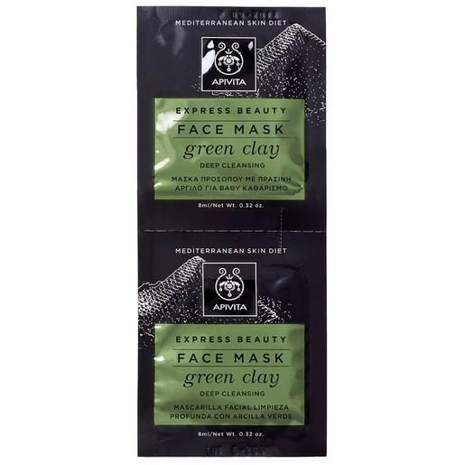 Express Beauty With Green Clay Μάσκα για Βαθύ Καθαρισμό με Πράσινη Άργιλο 2x8ml - Apivita