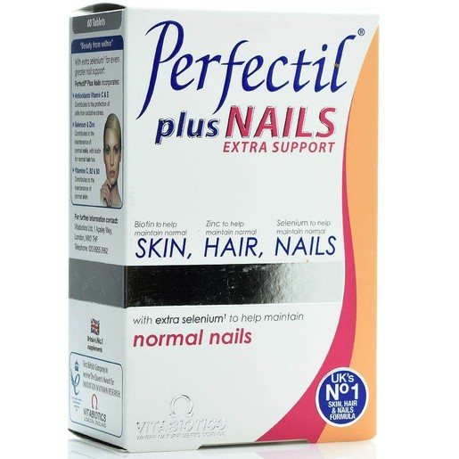 Vitabiotics Perfectil Plus Nails 60caps