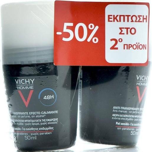 Vichy Promo Deodorant Homme 48H Ανδρικό Αποσμητικό Μεγάλης Διάρκειας 2x50ml, το 2ο στη Μισή Τιμή