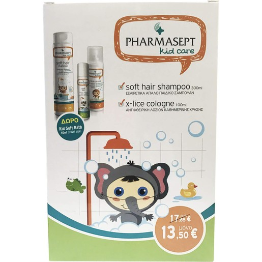 Pharmaset Promo Pack Boys Kid Care Soft Hair Shampoo 300ml, X-Lice Cologne 100ml & Δώρο Kid Care Soft Bath Travel Size 40ml