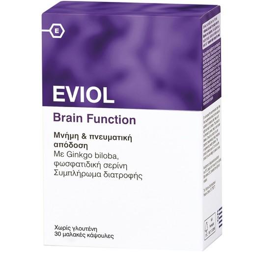 Eviol Brain Function Συμπλήρωμα Διατροφής που Συμβάλλει στην Ενίσχυση της Μνήμης & της Συγκέντρωσης 30 Soft.Caps