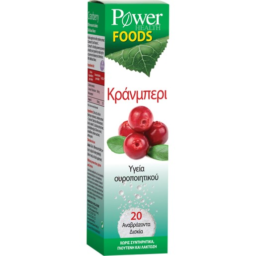 Power Health Power Foods Cranberry 20 Effe. tabs