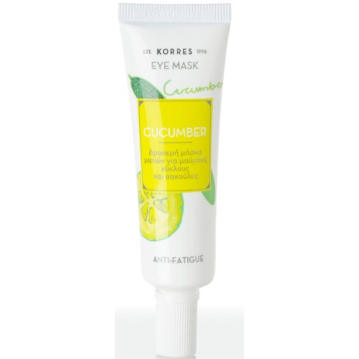 Cucumber Eye Mask 8ml - Korres