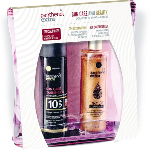 Medisei Panthenol Extra Set Sun Care Tanning Oil Spf10 150ml & Panthenol Extra Dry Oil Shimmering 100ml & Νεσεσερ