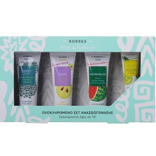 Korres Πακέτο Προσφοράς Μάσκες, Πράσινη Άργιλος 18ml & Καρπούζι 18ml & Αγγούρι 8ml & Scrub Σταφύλι 18ml
