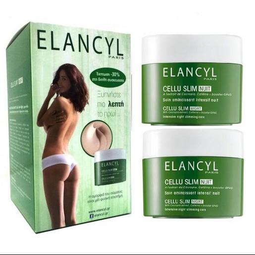 Elancyl Πακέτο Προσφοράς Cellu Slim Night 2χ250ml