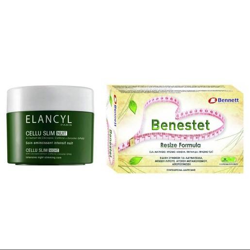 Elancyl Cellu Slim Night 250ml  + Bennett Benestet Resize Formula Συμπλήρωμα Διατροφής Για Αδυνάτισμα 30caps