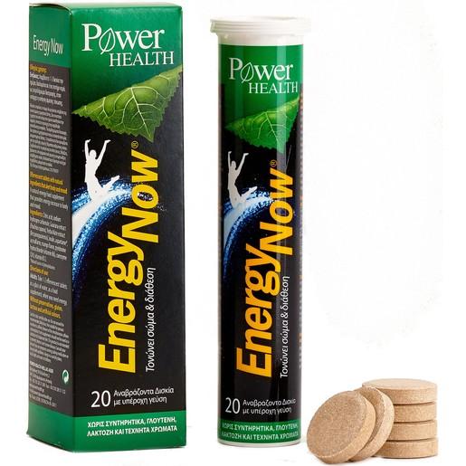 Power Health Energy Now 20Effer.tabs