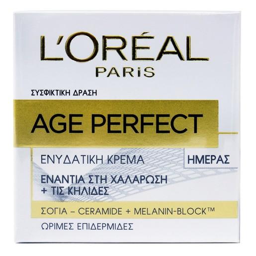 L\'Oreal Paris Age Perfect 50ml