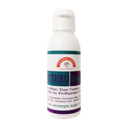 Erythro Forte ErythroSept Antiseptic Protection Geranium Λεπτόρρευστη Κρέμα Προστασίας Ενάντια των Μικροβίων 60ml