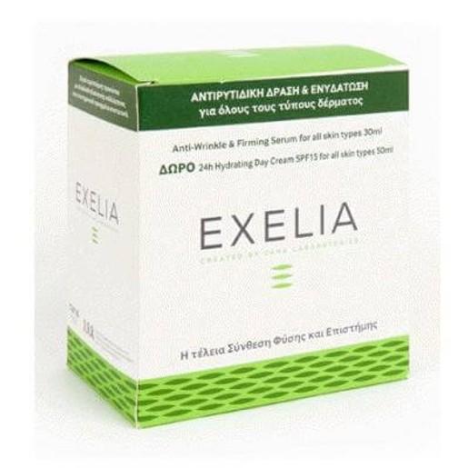 Exelia Anti-Wrinkle & Firming Serum για όλους τους τύπους δέρματος 30ml + Δώρο  Anti-Wrinkle & Firming Αντιρυτιδική Ματιών 30ml