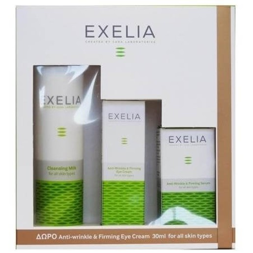 Exelia Set Cleansing Milk 200ml, Anti Wrinkle & Firming Serum 30ml & Δώρο Anti Wrinkle & Firming Eye Cream 30m